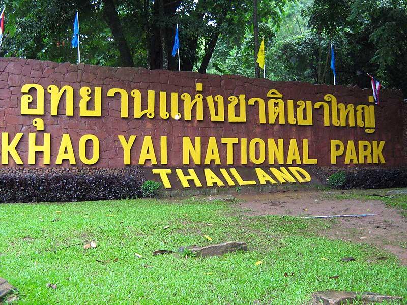 Khao_Yai